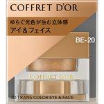 コフレドール 3Dトランスカラー アイ&フェイス BE-20 ジンジャー 3.3g