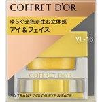 コフレドール 3Dトランスカラー アイ&フェイス YL-16 ハニーレモン 3.3g