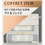 コフレドール 3Dトランスカラー アイ&フェイス WT-10 ムーングラス 3.3g
