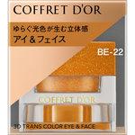 コフレドール 3Dトランスカラー アイ&フェイス BE-22 サンライズ 3.3g
