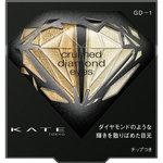 ケイト クラッシュダイヤモンドアイズ GD-1 2.2g