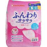 チュチュベビー ふんわりサラサラ母乳パッド 130枚