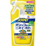 天然成分消臭剤 オシッコのニオイ・汚れ専用 詰替 240mL
