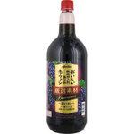 おいしい酸化防止剤無添加赤ワイン 厳選素材 プレミアム ペットボトル 1500mL