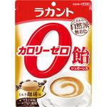 ラカントカロリーゼロ飴 ミルク珈琲味 48g