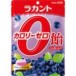 ラカントカロリーゼロ飴 ブルーベリー味 48g