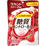 ラカントカロリーゼロ飴 いちごミルク味 60g