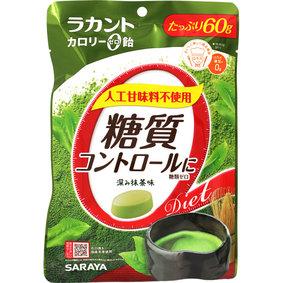 ※ラカントカロリーゼロ飴 深み抹茶味 60g