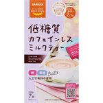 ロカボスタイル低糖質カフェインレス ミルクティー 61.6g(8.8g×7本)