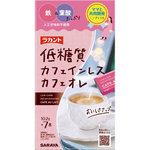 ラカント 低糖質カフェインレスカフェオレ 71.4g(10.2g×7本)