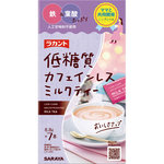 ラカント 低糖質カフェインレスミルクティー 61.6g(8.8g×7本)