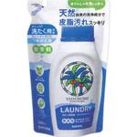 ヤシノミ洗たく用洗剤 コンパクトタイプ 詰替用 360mL