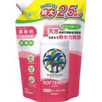 ヤシノミ柔軟剤 詰替用 900mL