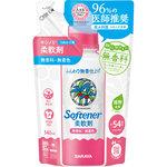 ヤシノミ柔軟剤 詰替用 540mL