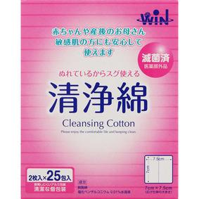 [ネット限定]清浄綿 2枚×25包