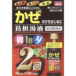 葛根湯液EX2 45mL×2本 [第2類医薬品]