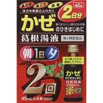 葛根湯液EX2 45mL×4本 [第2類医薬品]