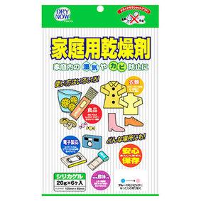 家庭用乾燥剤 120g(20g×6個)
