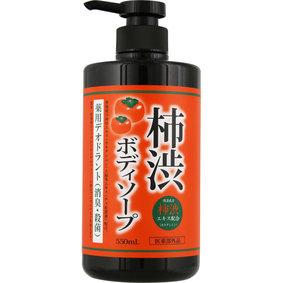 薬用柿渋ボディソープ 550mL