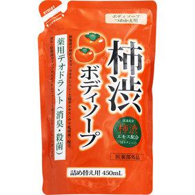 薬用柿渋ボディソープ詰替 450mL