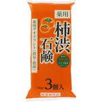 薬用 柿渋石鹸 100g×3個