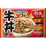※すき家牛丼の具 210g