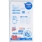 柔軟性のあるゴミ袋 45L 半透明 30枚