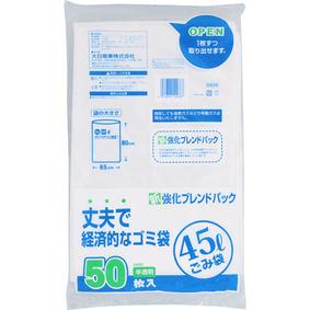 経済的なゴミ袋45L 半透明 50枚