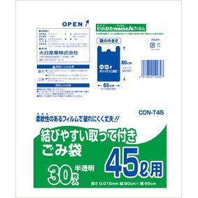 CF 結びやすい取って付き ごみ袋 45L 半透明 30枚