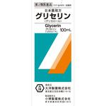 日本薬局方 グリセリン 100mL [第2類医薬品]