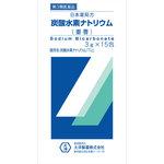 日本薬局方 炭酸水素ナトリウム 3g×15包 [第3類医薬品]