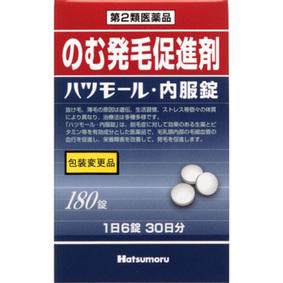 ハツモール・内服錠 180錠(10錠×18枚) [第2類医薬品]