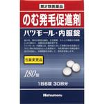 ハツモール・内服錠 180錠 [第2類医薬品]