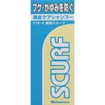 ハツモール 薬用スカーフ 80g
