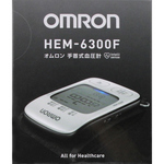 オムロン 自動血圧計 HEM−6300F 1台