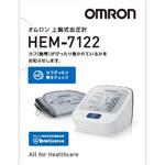 自動血圧計 HEM−7122 1台