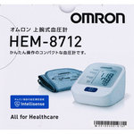 オムロン 上腕式血圧計 HEM−8712 1台