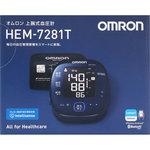 オムロン 上腕式血圧計 HEM−7281T 1台