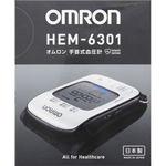 オムロン 手首式血圧計 HEM−6301 1台