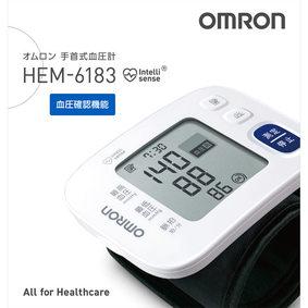 オムロン 手首式血圧計 HEM−6183 1台
