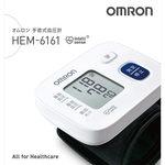 オムロン 手首式血圧計 HEM−6161 1台