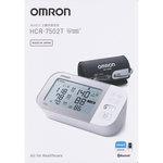 オムロン 上腕式血圧計 HCR−7502T 1台