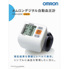 オムロンデジタル自動血圧計 HEM−6200 1台