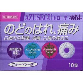 アズセグローチ 1.2g×18錠 [第3類医薬品]