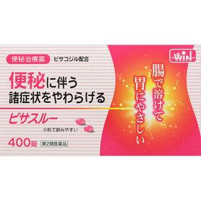 ビサスルー 400錠 [第2類医薬品]