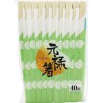元禄箸 袋入 40膳