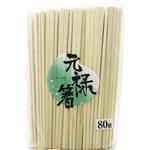 元禄箸 裸 80膳