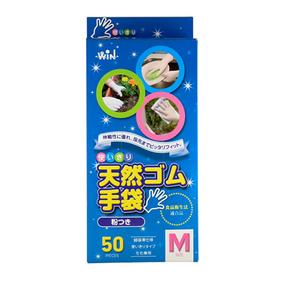 天然ゴム使い切り手袋 Mサイズ 50枚