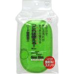 ニュースリム食器洗いスポンジ K005 グリーン 1個