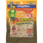 減塩カニ風味かまスライス 40g